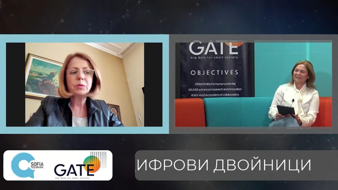 Институт GATE и Столична община подписаха споразумение за сътрудничество в пилотен проект в сферата на умните градове