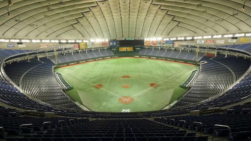 Iluminación en Tokyo Dome