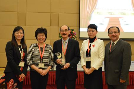 dnata Singapore honoured with Air China's Best Catering Award