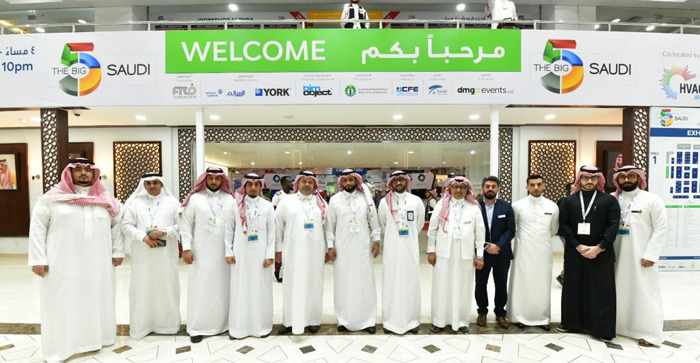 Preview: OFFICIAL DELEGATION OF THE MAKKAH CHAMBER OF COMMERCE & INDUSTRY ARRIVES IN JEDDAH TO ATTEND THE BIG 5 SAUDI