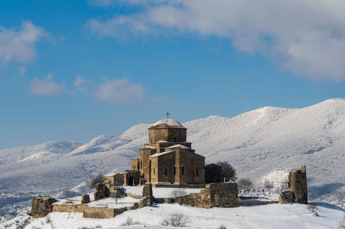Georgia: Mtskheta-Mtianeti region