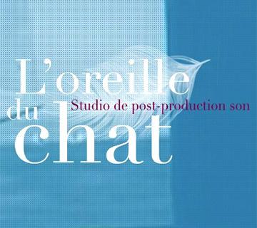 STUDIO L'OREILLE DU CHAT