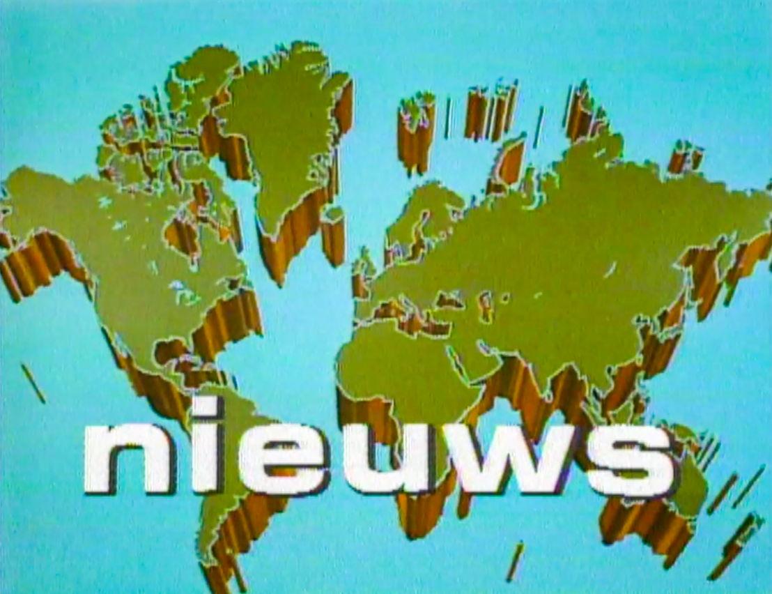 Generiek nieuws 1978 - (c) VRT