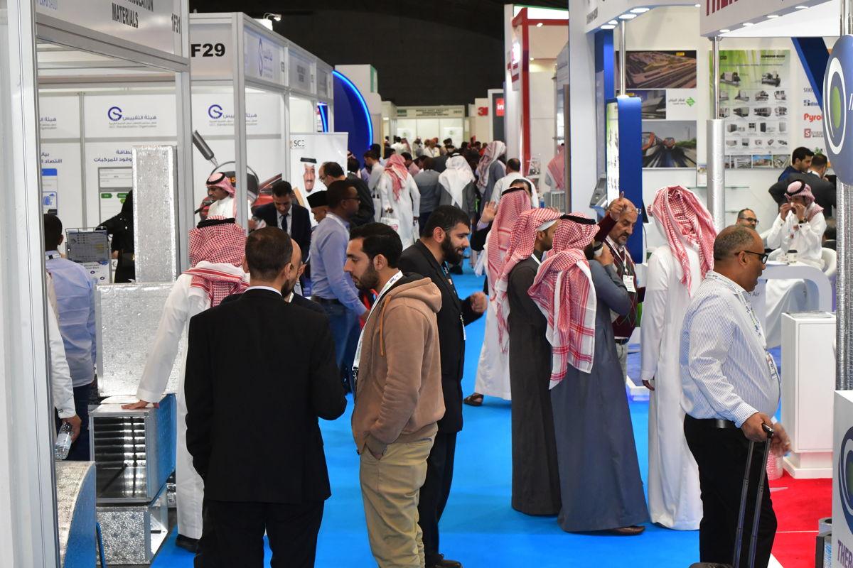 HVAC R EXPO Saudi 2019