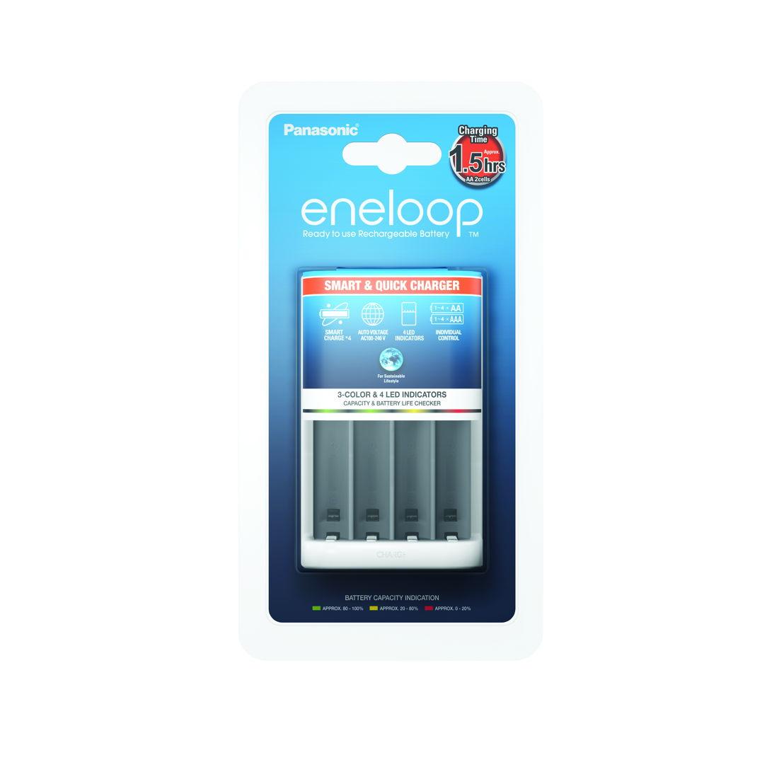 eneloop - Smart & Quick Charger