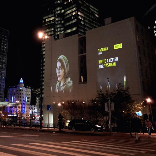 Prophets vecht samen met Amnesty tegen onrecht