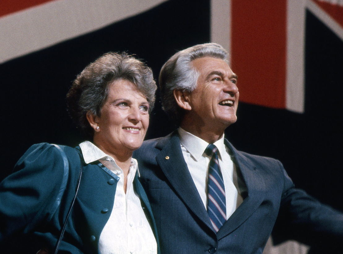 Hazel and Bob Hawke
