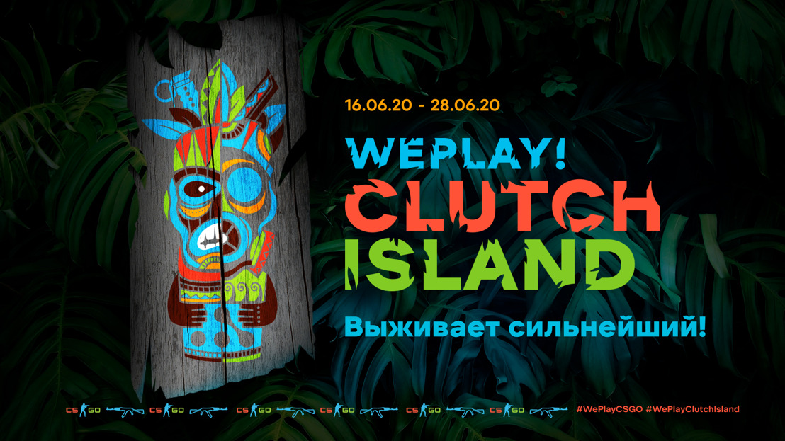 WePlay! Clutch Island – новый турнир серии Regional Major Ranking