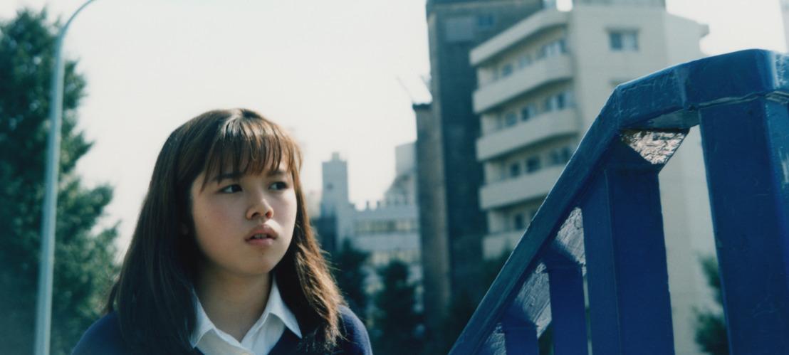 IBASHO presenteert een soloshow van Mikiko Hara