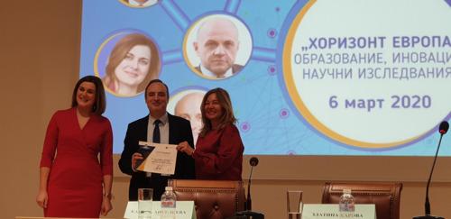 GATE получи отличие за повишаване на международния престиж на България