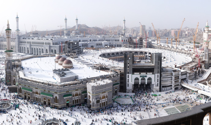 Preview: OVER USD 800 BILLION INVESTED IN SAUDI ARABIA'S CONSTRUCTION PROJECTS