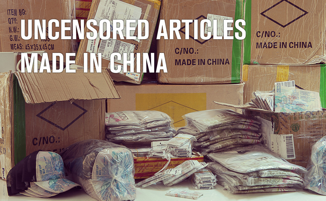How Humo broke through the Chinese censorship.
