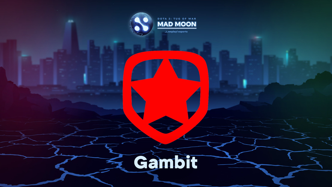 Команда Gambit Esports выступит на WePlay! Dota 2 Tug of War: Mad Moon