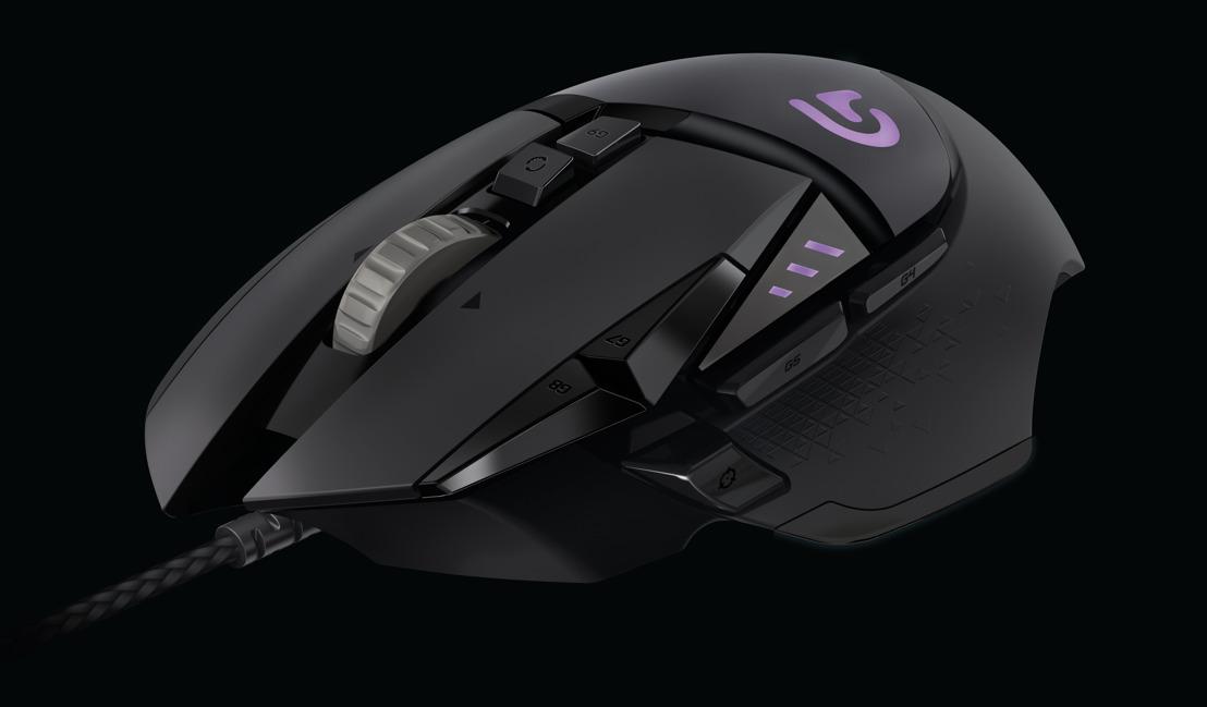 El ratón para gaming más vendido acaba de mejorar