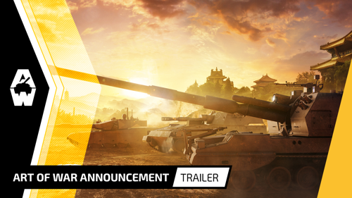 ART OF WAR EXPANSION ANNOUNCED