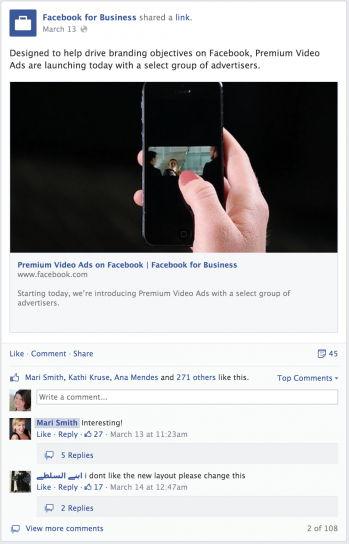 social-media-press-release-facebook-3-349x544