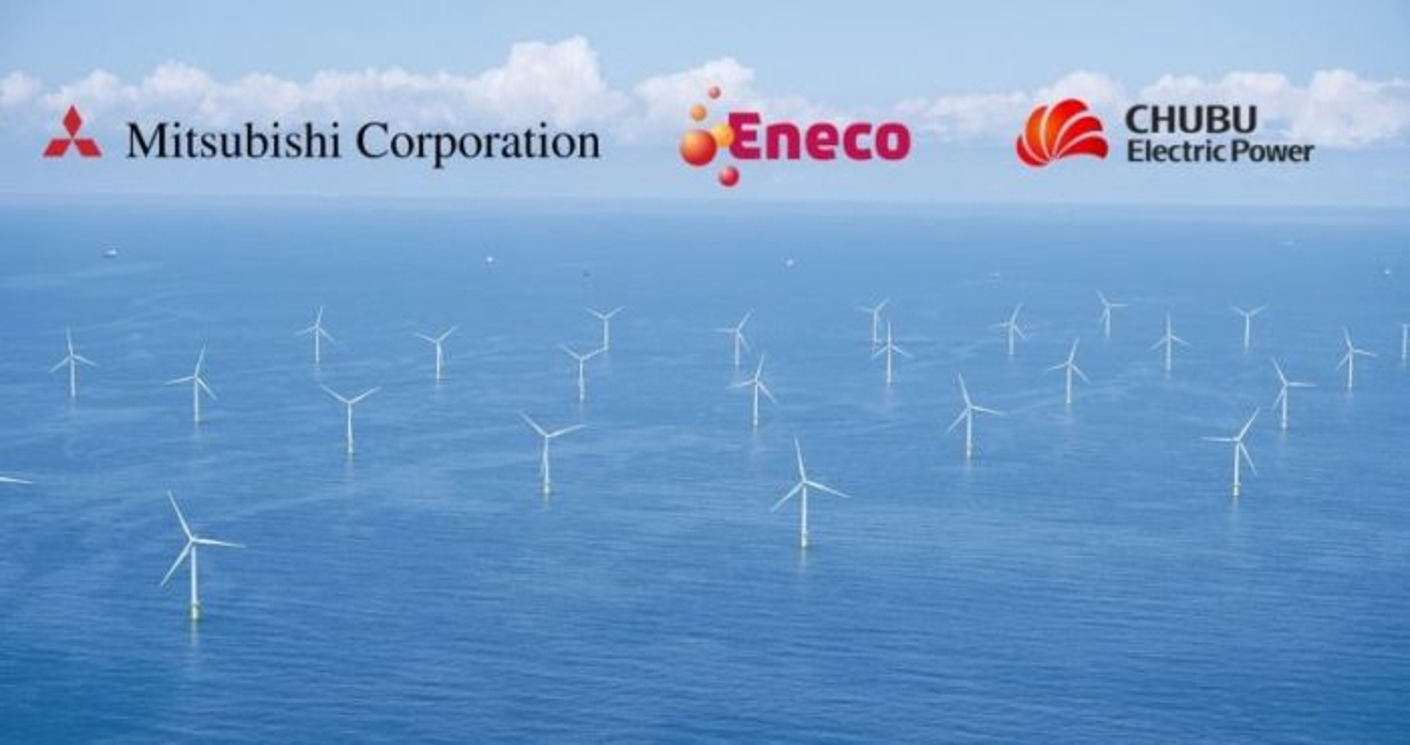 Acquisition of Eneco by consortium of Mitsubishi Corporation and Chubu Electric Power completed