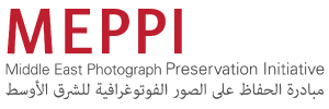 Middle East Photograph Preservation Initiative press room