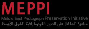 مبادرة الحفاظ على الصور الفوتوغرافية للشرق الأوسط غرفة الصحافة