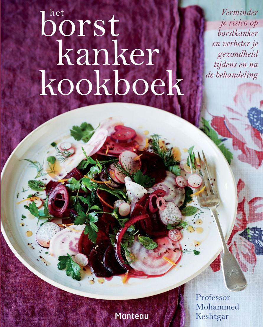 Cover 'Het borstkankerkookboek'