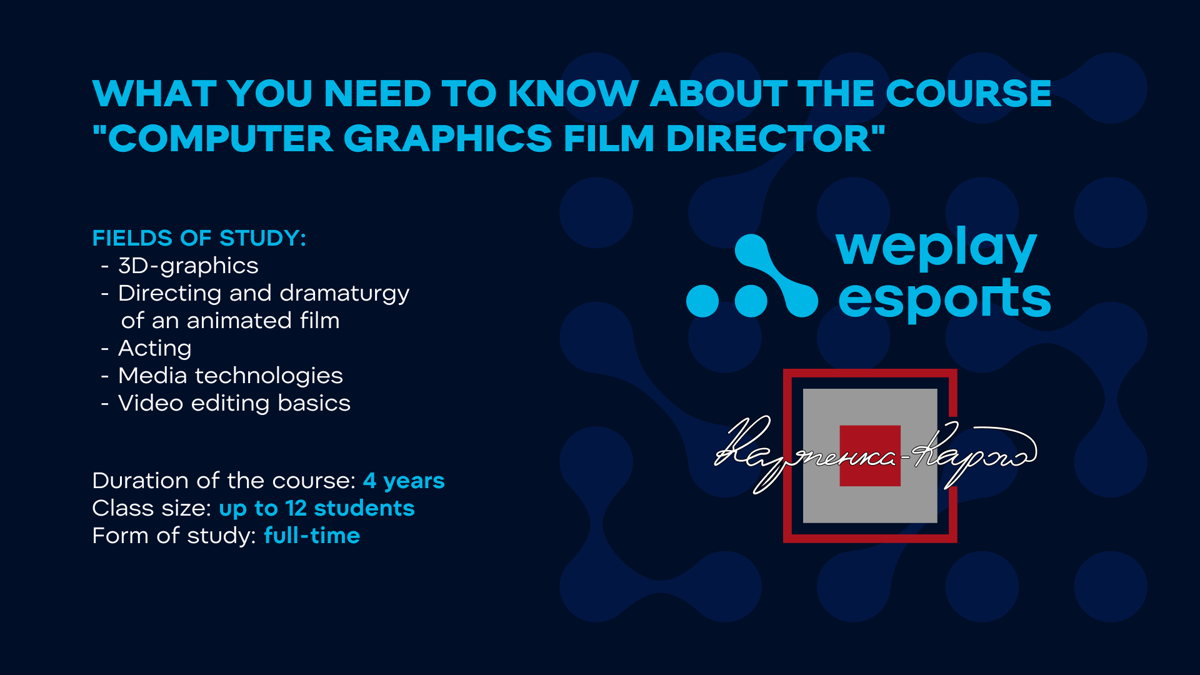 """What you need to know about the course """"Computer Graphics Film Director"""". Image: WePlay Esports"""