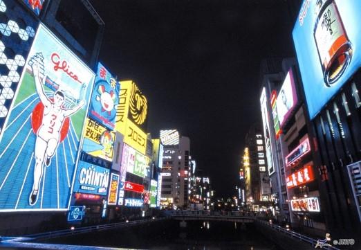 Japan - Osaka (C) JNTO
