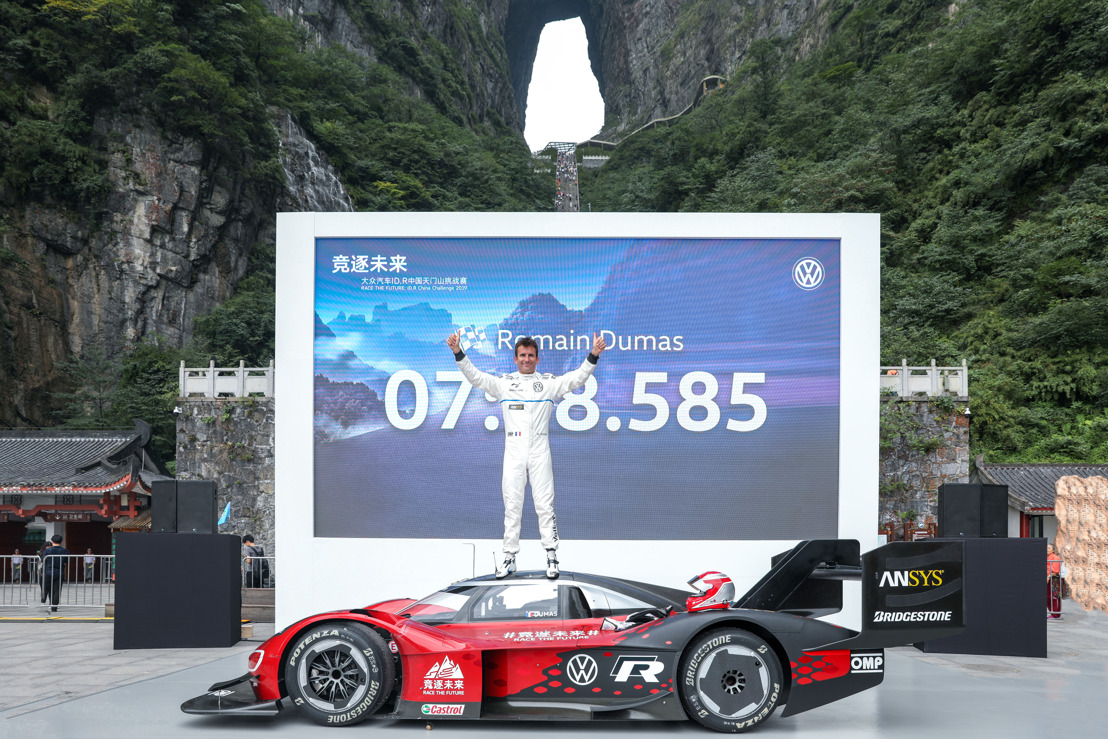 "7:38.585 minutes to reach ""Heaven's Gate"" in China: Volkswagen sets first record on Tianmen Mountain with the ID.R"