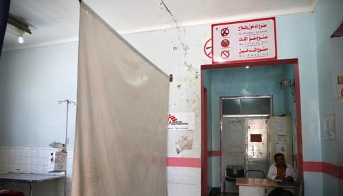 Yémen: espace médical humanitaire victime d'attaques systématique à Taïz
