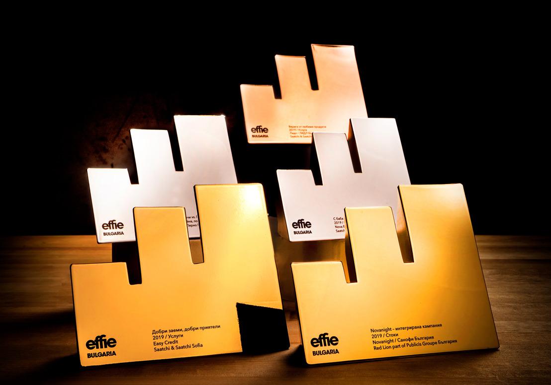 Saatchi & Saatchi Sofia стана най-ефективна рекламна агенция в престижния конкурс Effie® България