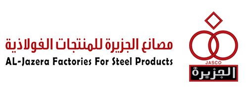 MEET AL-JAZERA FACTORIES FOR STEEL PRODUCTS