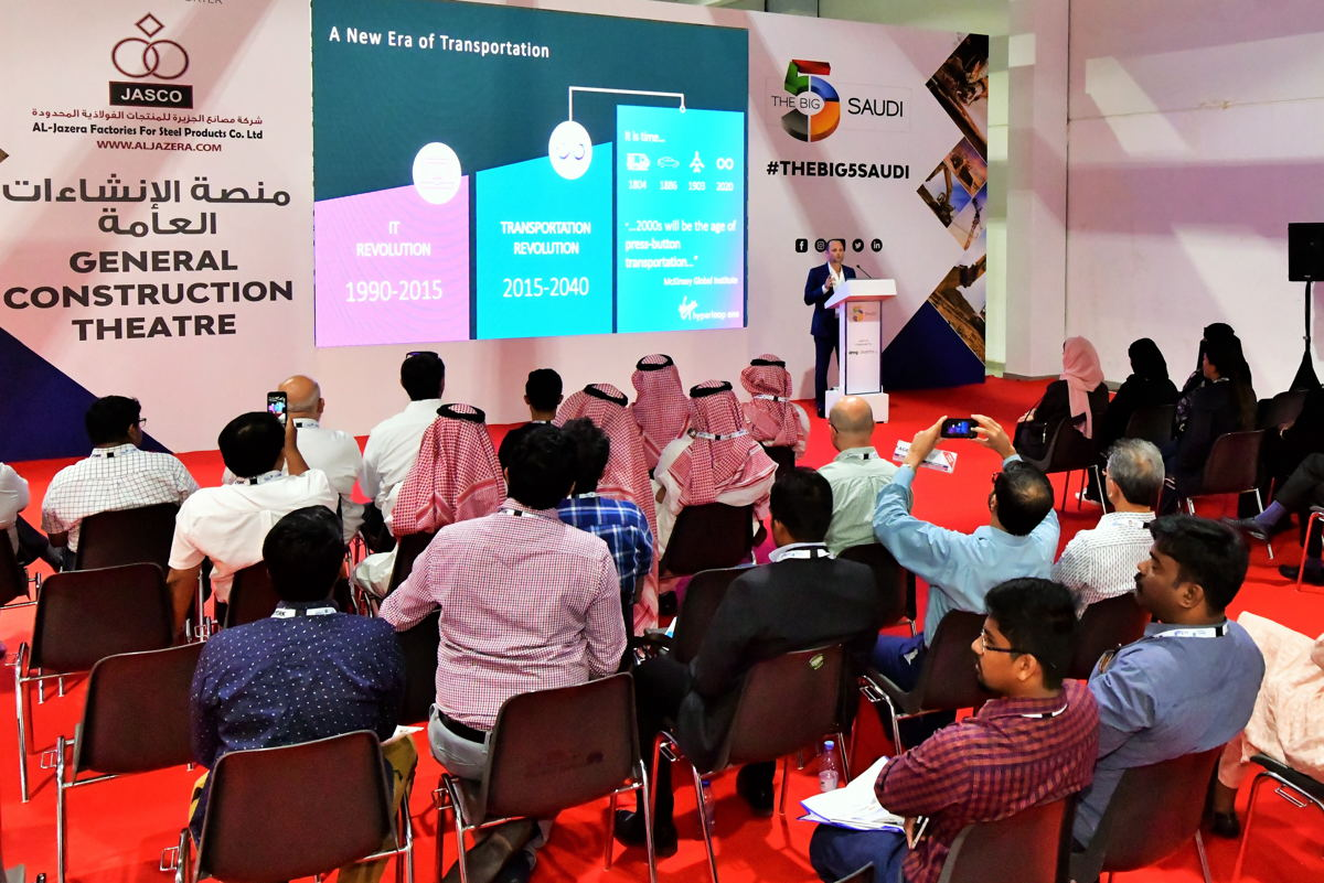 Free CPD education at The Big 5 Saudi 2019