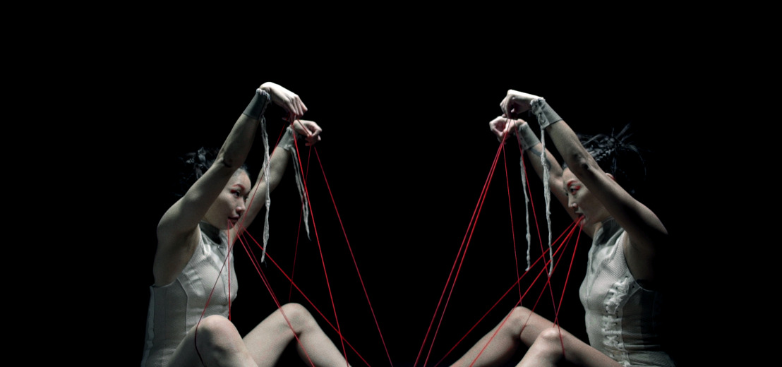 String Figures. An audiovisual project in 7 chapters. By Zoë Mc Pherson, directed by Alessandra Leone