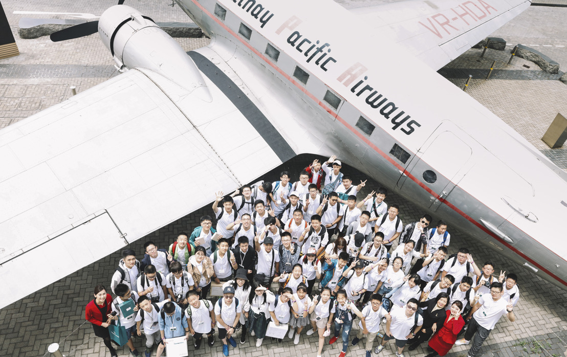 """2019 年""""让梦启航""""国泰航空及国泰港龙航空 青少年航空教育项目开启招募"""