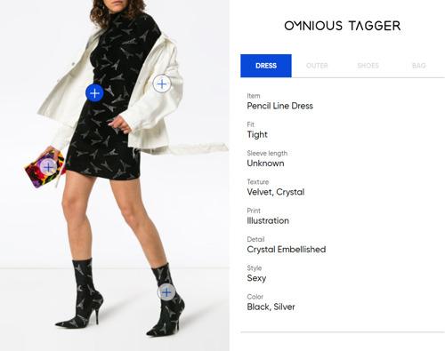 """AI, 옷 추천해줘!"" 패션계는 디지털 트랜스포메이션 삼매경"