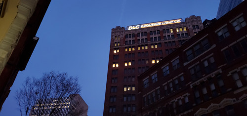 Duquesne Light Company Announces Changes to Executive Leadership Team