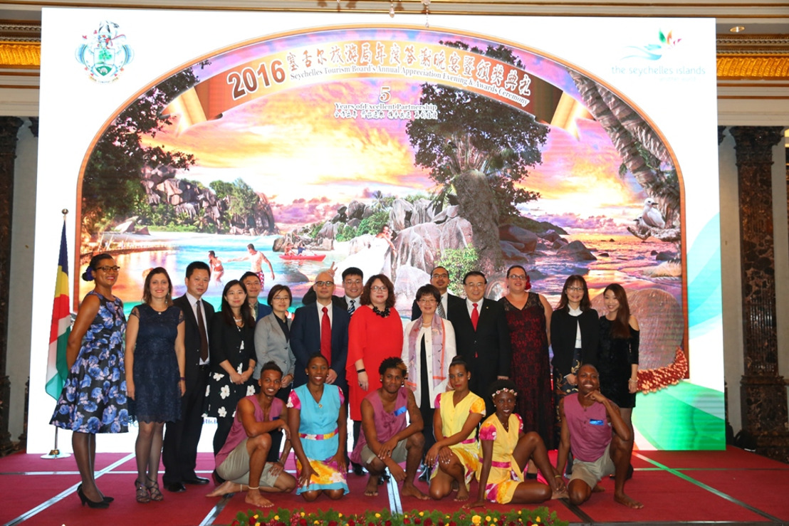 Seychelles Tourism Board hosts annual appreciation evening and awards ceremony in China