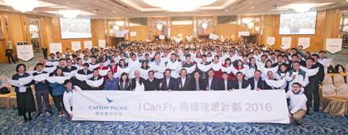 Cathay Pacific I Can Fly 2016 Helps Make More Aviation Dreams Come True