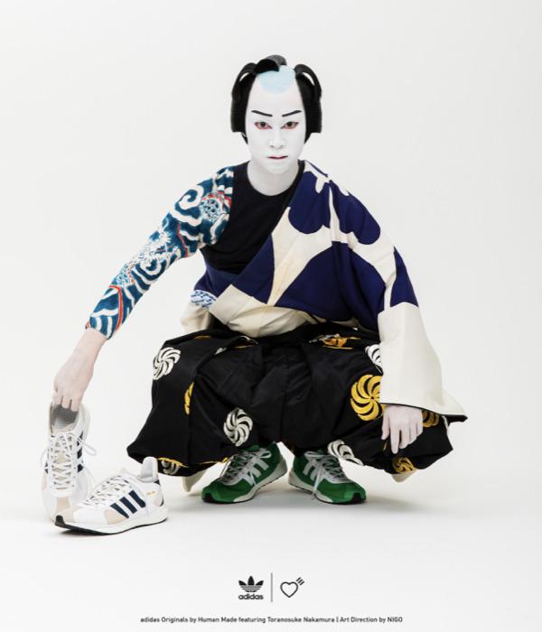 adidas Originals y Human Made introducen Tokio Solar HM.