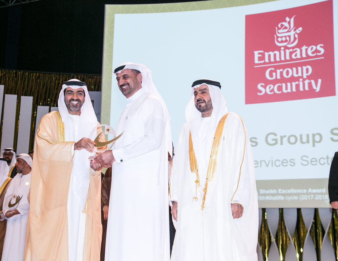 Emirates Group Security was awarded the Gold Category award under the Sheikh Khalifa Excellence Awards