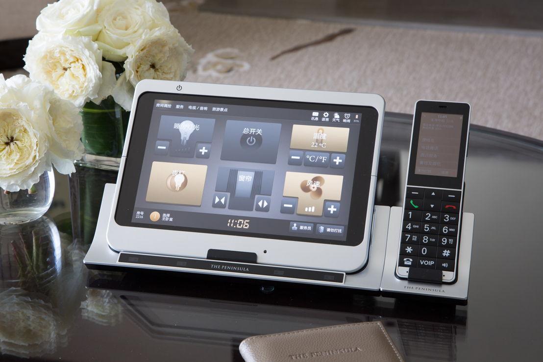 Fifth Avenue Suite Signature Tablet