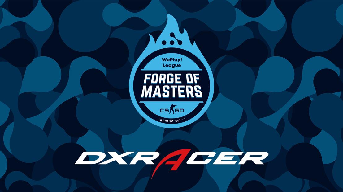 DXRacer стали партнером Forge of Masters. WePlay! League — новой лиги по CS:GO