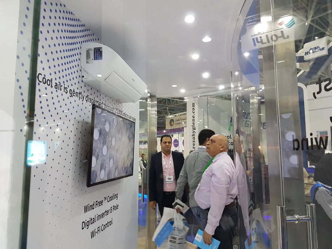 Wind-FreeTM air-conditioner by Samsung