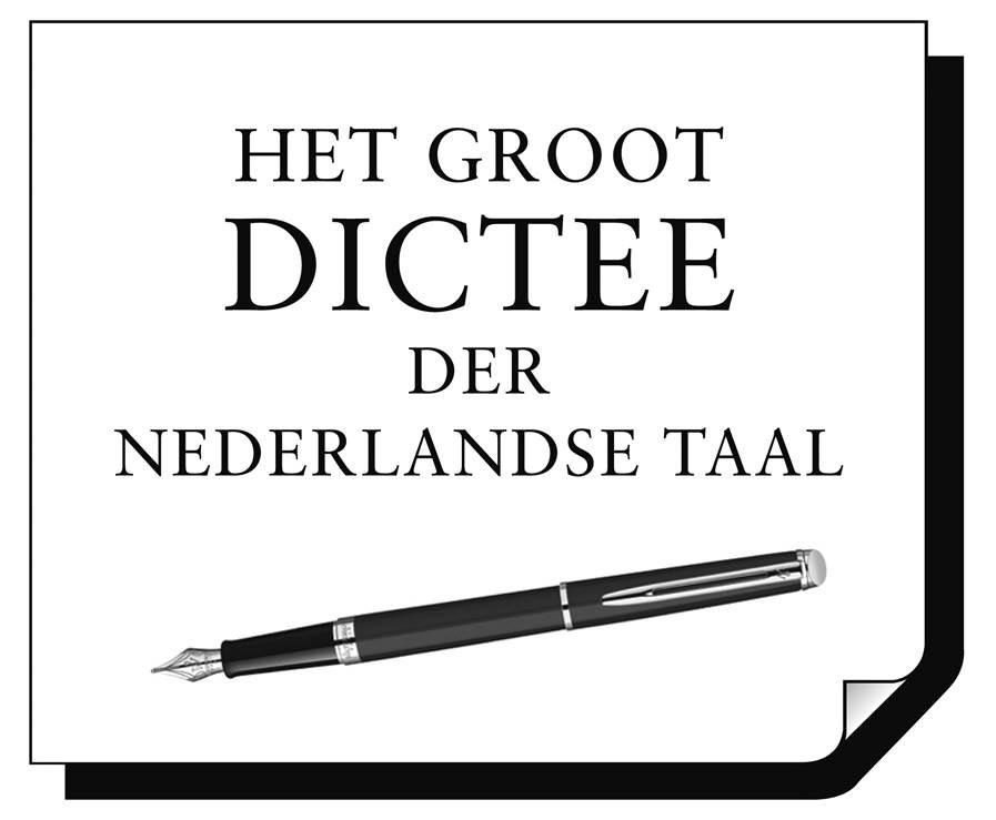 Nieuw Logo Groot Dictee 2016 -  (c) Men at Work / VRT