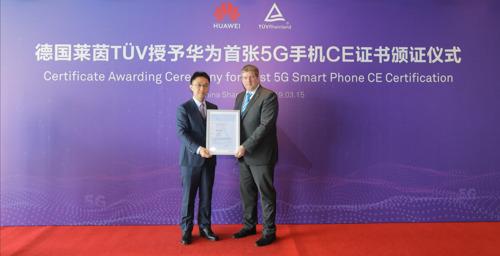 TÜV Rheinland reikt 's werelds eerste 5G CE-certificaat uit aan HUAWEI MATE X