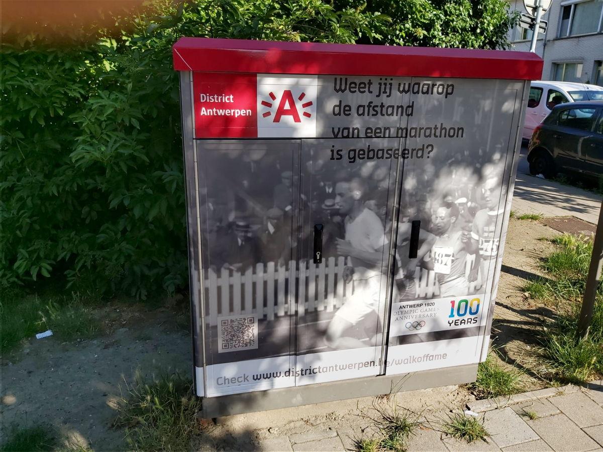 Antwerpen Kiel (project