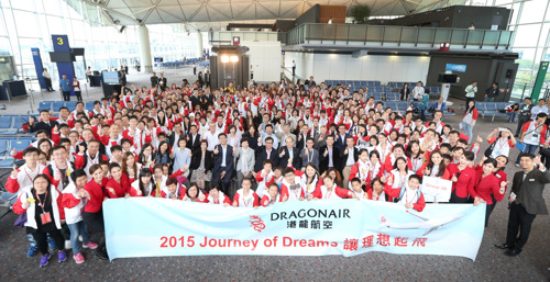 Dragonair's Journey of Dreams expands horizons of local youth, the thrill of flying for the first time