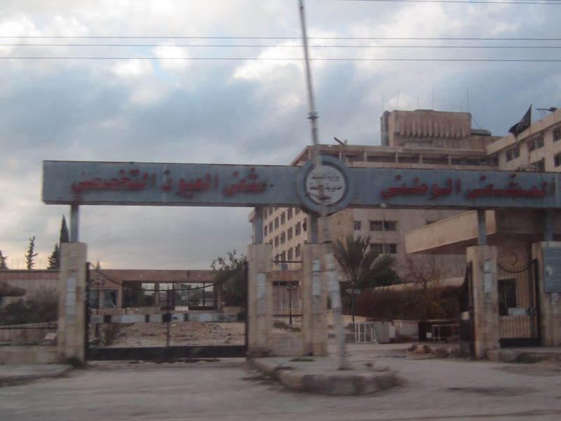 The national hospital (1000 beds capacity) has been shelled, it was not functional in december 2012. *** Local Caption *** Aleppo (eastern part of the city held by the armed opposition), December 2012, after several months of intense fighting.