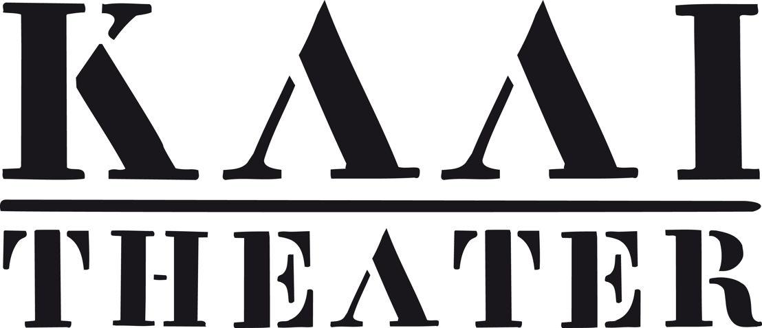 Logo Kaaitheater