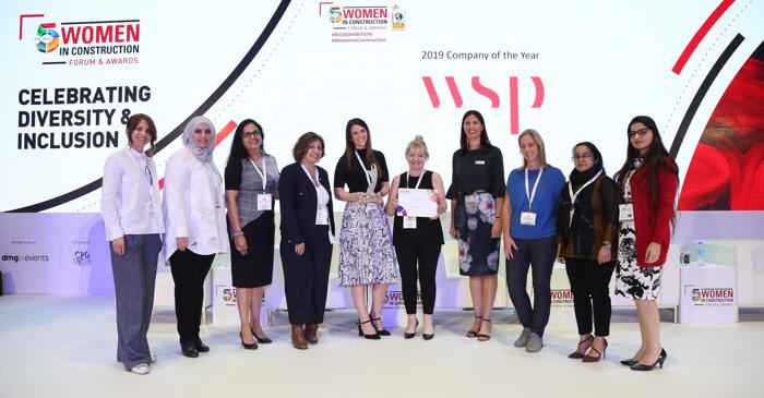 Preview: الإعلان عن الفائزين بجوائز Women in Construction وجوائز Start-up City تحت مظلة The Big 5