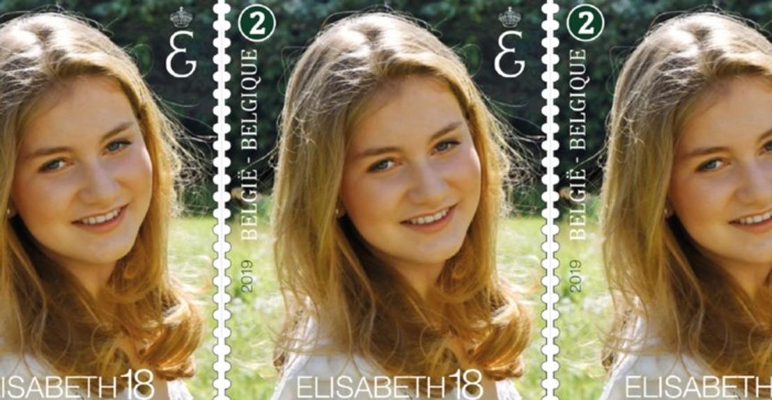Un timbre-poste officiel pour l'anniversaire de la Princesse Élisabeth